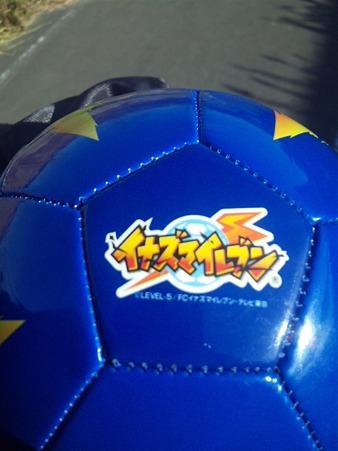 お年玉で昨日買ったボールで...