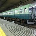 Photos: 京阪:2600系(2601F)-01