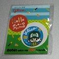 ポッキー&プリッツの日 ディリーヤマザキ限定 Robin with his 100friends 缶バッジ
