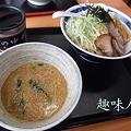 Photos: たなか屋 つけ麺
