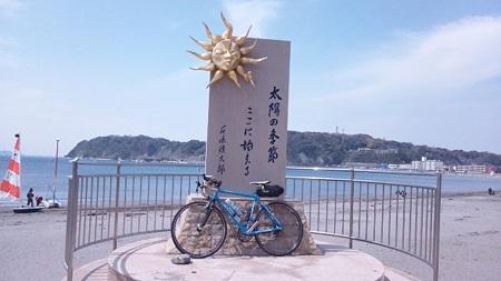 石原慎太郎碑