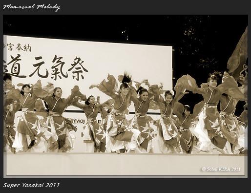 写真: 疾風乱舞_31 - 原宿表参道元氣祭 スーパーよさこい 2011