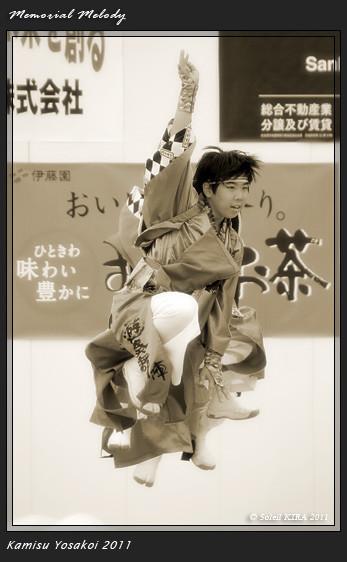 写真: 遊奏舞陣_02 - かみす舞っちゃげ祭り2011