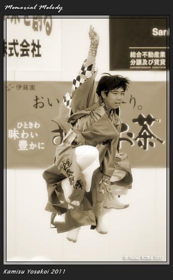 Photos: 遊奏舞陣_02 - かみす舞っちゃげ祭り2011