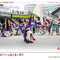 写真: 蔵っこ_01 - 第10回ドリーム夜さ来い祭り