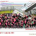 Photos: dancecompany REIKA組_01 - 第10回ドリーム夜さ来い祭り