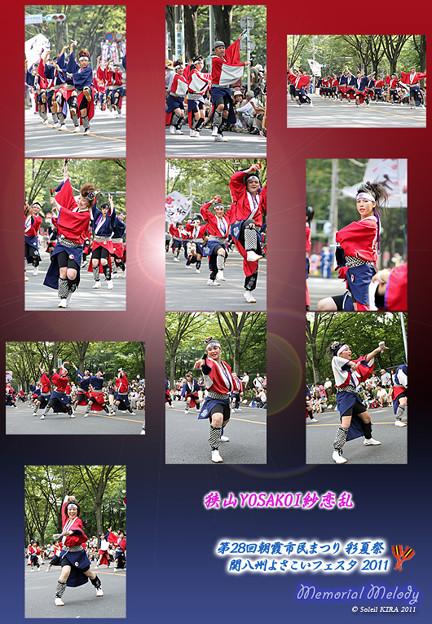 写真: 狭山YOSAKOI紗恋乱_03 - 「彩夏祭」 関八州よさこいフェスタ 2011