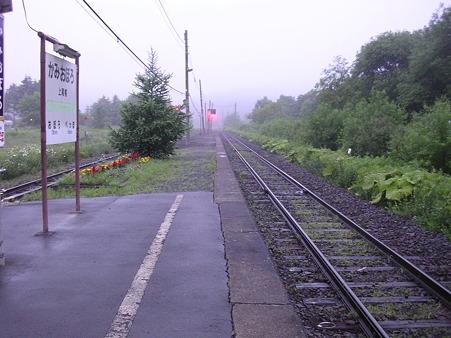 上尾幌駅2