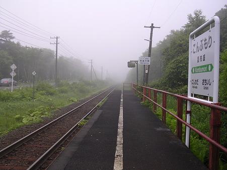 昆布盛駅2