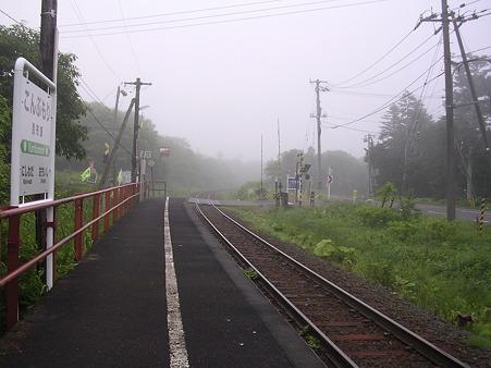 昆布盛駅1