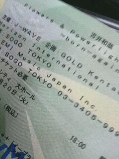 20111220 ソニックシティ 吉井和哉