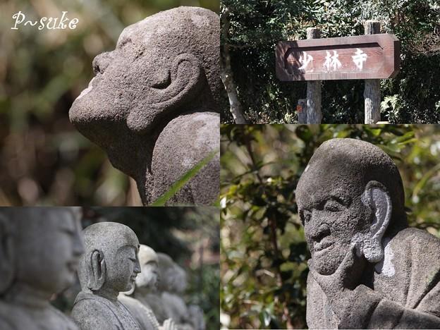 少林寺五百羅漢