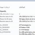 写真: Opera Next (Wahoo):GPUの概要(opera:gpu、拡大)2