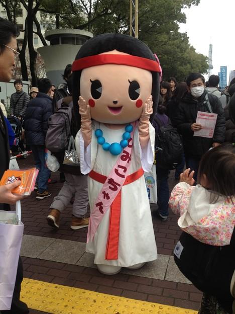 旅まつり名古屋 2012 No - 05:ひみこちゃん