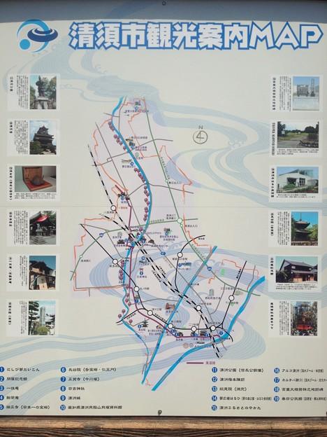 清洲駅:駅前の清須市観光案内