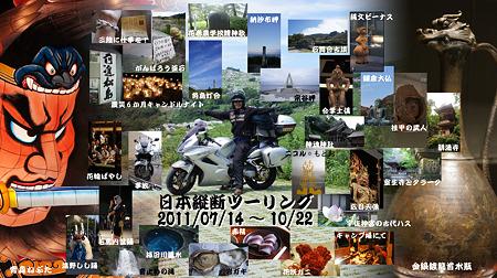 2011photo-text