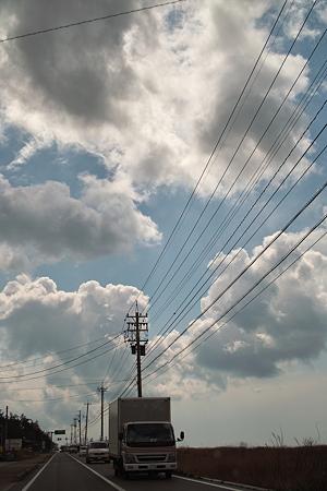 cloud04072012dp2-02