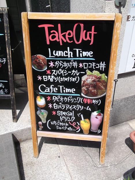 Cafe D&D2012.06 (2)