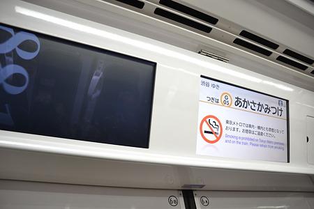 車内LCD@1000系車内[4/15]
