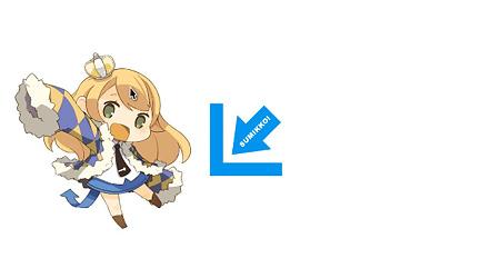 harukuru4