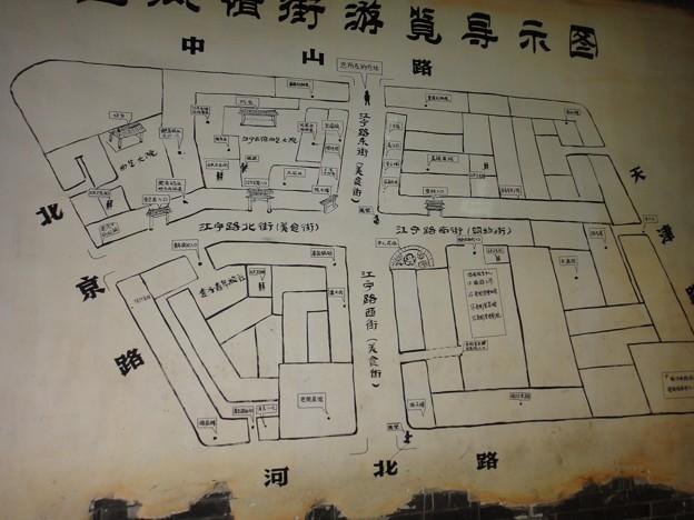 青島 老外街 7 案内図