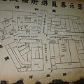 Photos: 青島 老外街 7 案内図