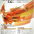 第16回 JFC アンデパンダン 伊坪 淑子 コレペティトール ピアニスト Corepetiteur Pianist