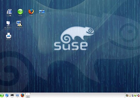 SUSE Linux - install19