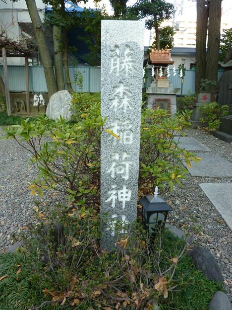 藤森稲荷神社(猿江神社 内) 02