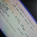 Photos: オッシャーーーッ!!!!みかりんのトークライブチケットGETだZEー!...