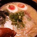Photos: 白湯(800円)に塩卵(100円)のせ