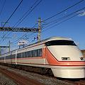 Photos: 1124列車