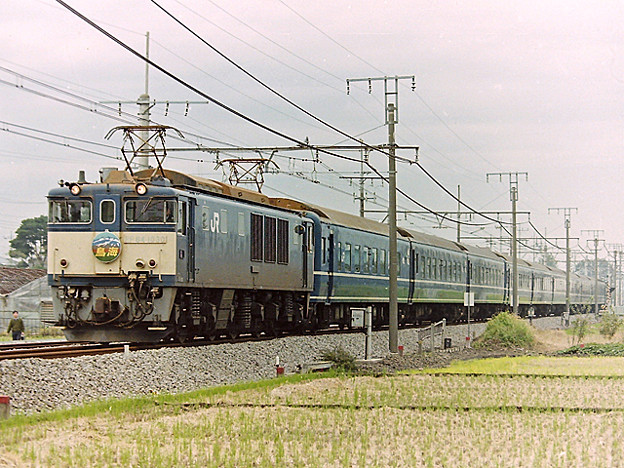 EF 64 1030 【寝台特急】鳥海