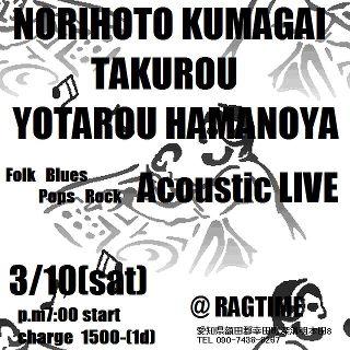 3/10 LIVE
