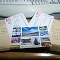 写真: おらほのラジオ体操のCDと年賀状をやっと発送しました