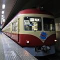 Photos: 長野電鉄 2000系 D編成
