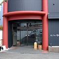 Photos: 湯田中ヘルスケアセンター