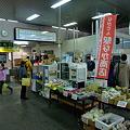 長野電鉄 須坂駅 駅なか商店・・・