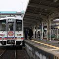関鉄 竜ヶ崎駅