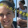 Photos: 2157_girl