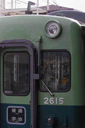 IMGP9955
