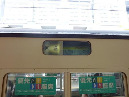 P1010520