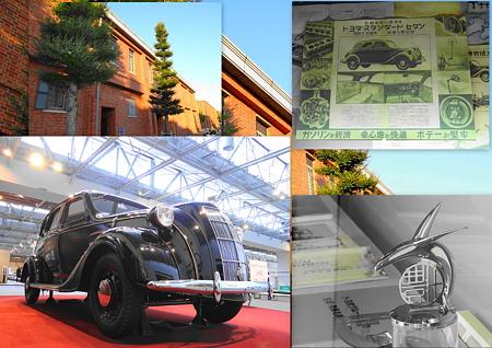 産業技術記念館:豊田AA型セダン