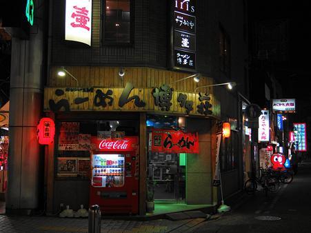 福岡中州の夜景5