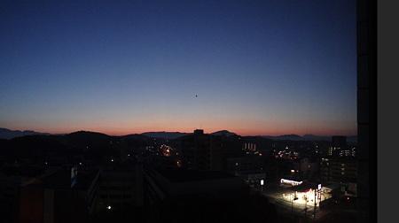 飯塚市の黎明