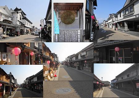 歴史的建造物保存地区:日田市豆田町