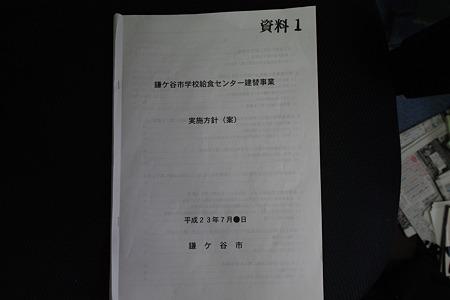 PENT5656