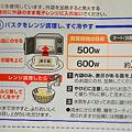 写真: マ・マー レンジを使って! 冷製パスタCool's 海老と彩り野菜の ポモドーロ