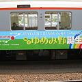 キハ2300形 ラッピング広告