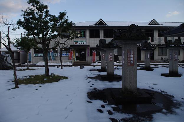 s9983_大江駅_京都府_北近畿タンゴ鉄道